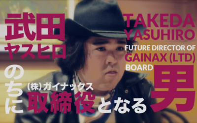 Notenki Talk – Interview with Gainax's Yasuhiro Takeda