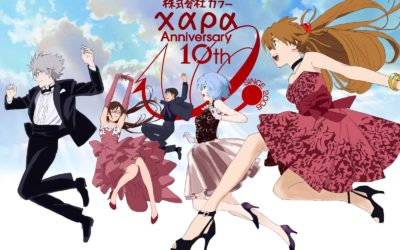 Translation – 10 Years of Khara, interview with Hideaki Anno Part 1