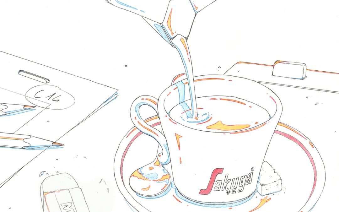 Sakuga Espresso