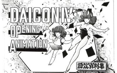 Daicon, back in context
