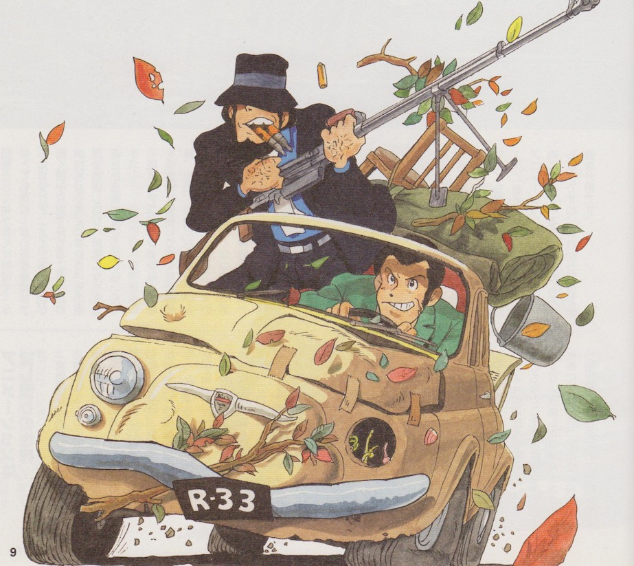 Yasuo Otsuka Special Interview – Lupin III Perfect Book (2003)