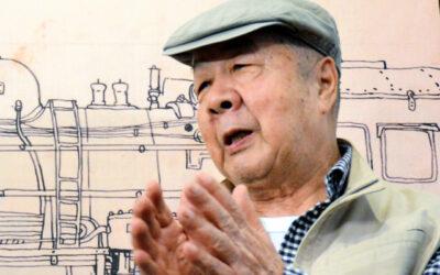 In Memoriam – Yasuo Otsuka (1931-2021)